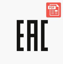 EAC Sertifika